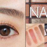 【🔰簡単アイメイク#6】赤シャドウで目が腫れて見えにくいアイメイク❣️ | NARS wanted eyeshadow palette