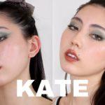 [プチプラ]KATEの新作アイシャドウパレットで簡単にカラーメイクが出来ちゃう!![ケイト新作アイシャドウ]