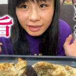 【低温調理】鶏肉のダイエットレシピ!【自宅で簡単】