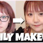 【2020夏】最近の毎日メイク♡使用コスメ全部紹介!3CE MAC ZEESEAなど!