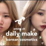 金髪にしたので韓国顔詐欺毎日メイク撮ってみました🎀#韓国コスメ