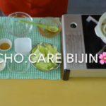 CHO簡単~😊250カロリー鍋ダイエット❣【🍅トマトチーズ鍋】『CHO.CARE  BIJIN✨』と『美CHO出汁』を使って、この冬心も体もほっこり(´▽`*)【満腹感&満足感】夕食のご紹介です‼