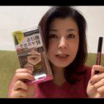 描ける眉マスカラで簡単メイク!ヘビーローテーションカラー&ラインコームの使い方