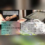 #料理#簡単#ダイエット#晩御飯【料理動画】簡単にダイエットメニューヨダレでっぱなしになるヨダレ鶏!