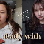 【Get ready with me.】最近ハマり中のブラウンメイク&簡単ヘアアレンジ🖤