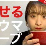 【必見】脂肪燃焼スープの作り方//痩せる簡単ダイエットレシピ