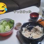 簡単めちゃうまダイエットドライカレー!