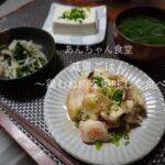 【ダイエットご飯】鶏むね肉で作る平日の減量ご飯