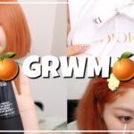 【GRWM】デパコス購入品で大人っぽキラキラオレンジメイク♡【Dior】【MAC】