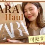 【ZARA購入品】売り切れ注意!夏の新作が可愛すぎる!カラフルな大人カジュアルコーデ
