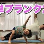 簡単プランク2分【朝トレ】【ボディメイク】【vlog】【444日目】