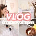 【Vlog】アサイーボウルが食べたくなった朝🌺 メイク ダイエット お部屋の見直し