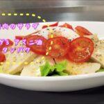 ダイエット 鶏胸肉のサラダチキンを作って美味しい和風鶏スープも作ろう♫ オートミールにも使えて一石二鳥‼️ 2ヶ月で10kg痩せた簡単レシピ❗️