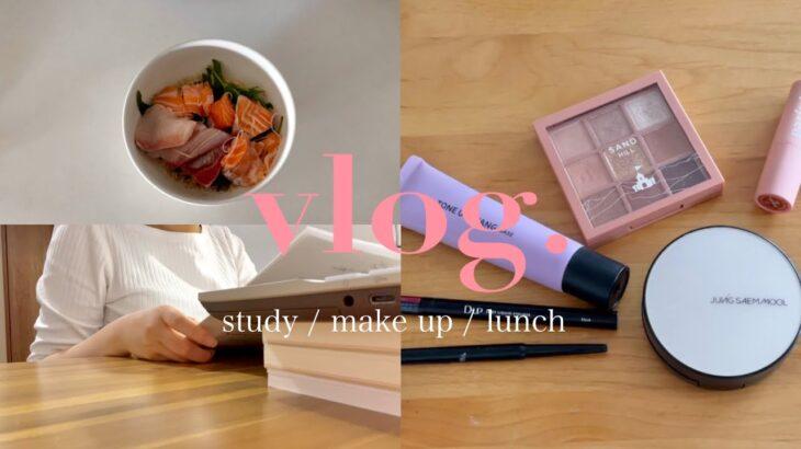 vlog. 初めてのインターン   毎日メイク  全休の1日   休みの日の過ごし方