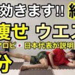 【中年体型】脱却‼︎簡単寝ながら脚やせ【ダイエット】