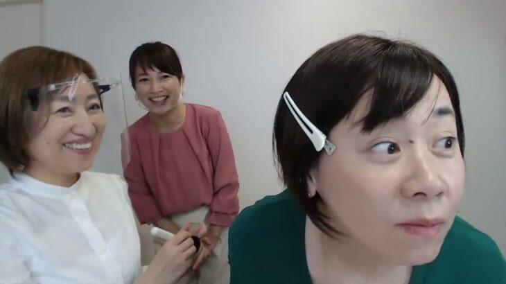 熊野バーチャル筆まつり 2020 / オンラインメイク講座② チーク