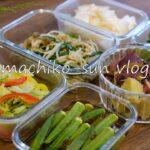 【作り置き】簡単すぎる野菜だけのヘルシーおかず6品/低カロリーでダイエットにも役立つ野菜の副菜
