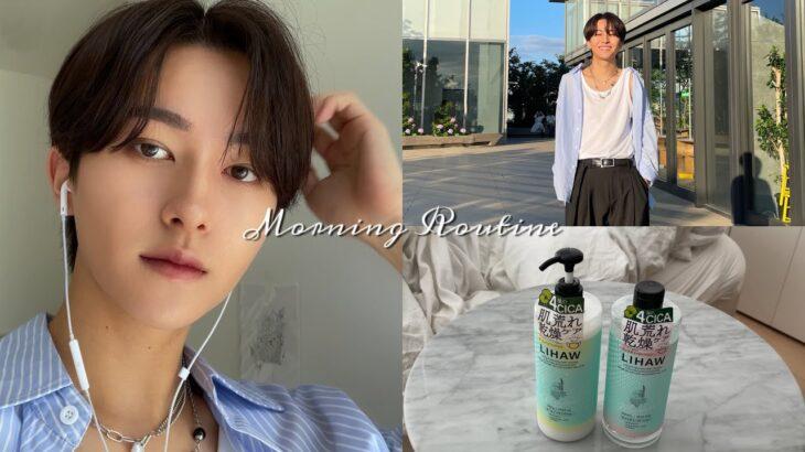 【Morning Routine】美容男子のリアルなモーニングルーティン/スキンケア/メイク