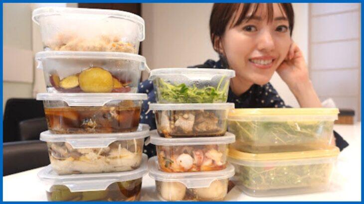 【全10品】1週間分の食べて痩せる簡単作り置きをひたすら作る【ダイエット講師のレシピ】#2