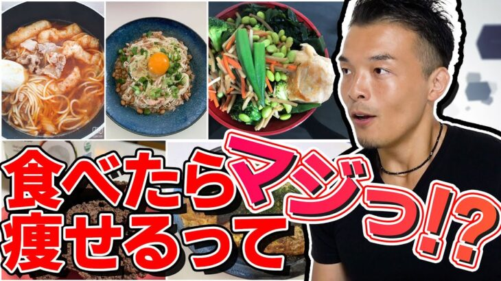 【ダイエット中におすすめ】糖質制限中に食べられる超簡単ダイエットレシピ5選!!