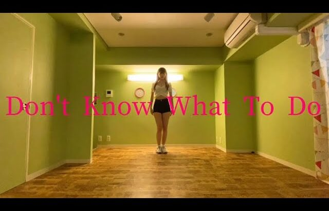 【Don't Know What To Do】【Cover Dance】踊ってみた