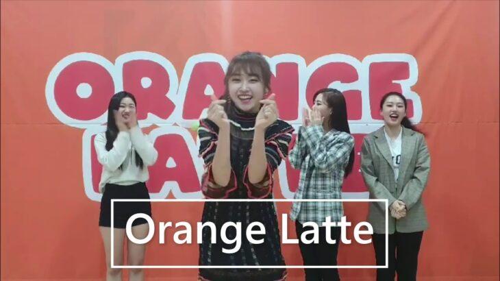 初めまして!Orange Latteの自己紹介!
