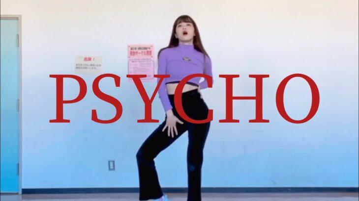 【PSYCHO】Redvelvet 【Cover Dance】