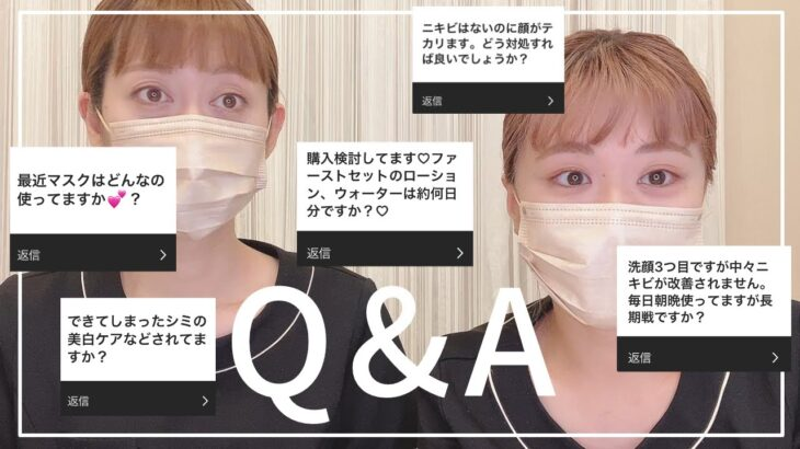 【ニキビ】【敏感肌】[Q&A]お客様からの質問に回答 ルナレーナショップKEITO【スキンケア】