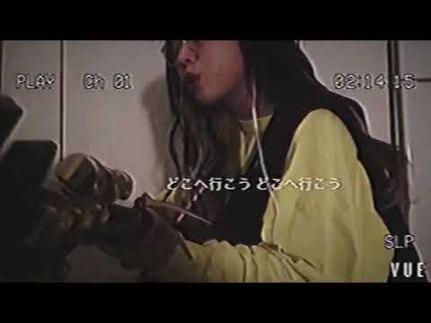 東京フラッシュ – Vaundy (Cover) / コシモトユイカ