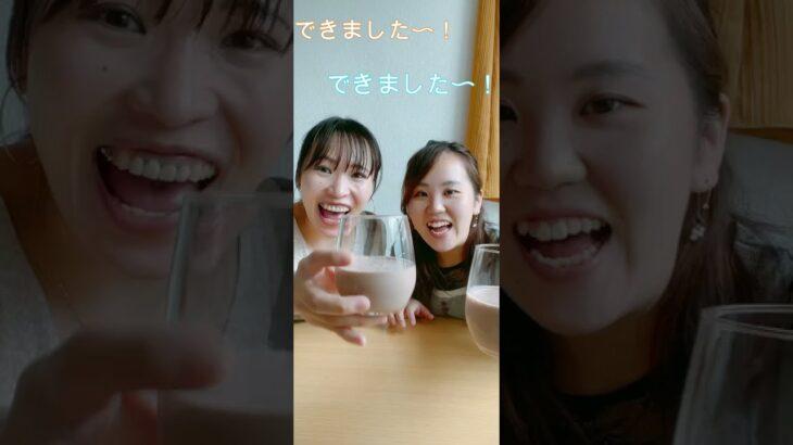 【簡単豆腐料理】視聴者さんに教えてもらったら美味し過ぎて感動!お豆腐アイススムージー#shorts
